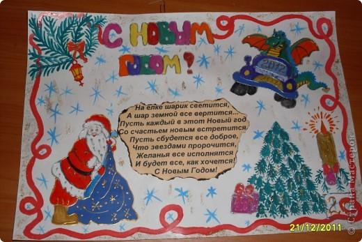Стенгазеты для детей - chudo-udo.com
