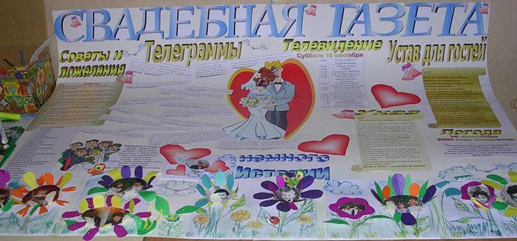 Плакат родителям своими руками